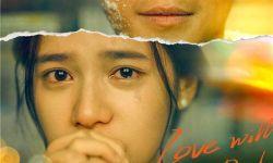 电影《我要我们在一起》定档5月20日  陈国富监制,沙漠执导