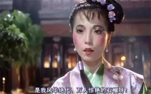 """经典女神石榴姐化身""""好物推荐官"""",酷酷的鑫、李日朗争做迷弟"""