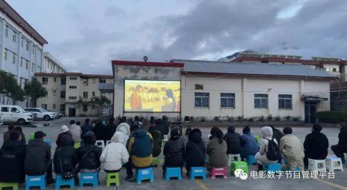 """西藏:林芝扎实推进""""观红色影片 学百年党史"""" 公益电影展映活动"""