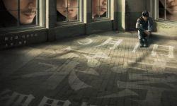 悬疑电影《秘密访客》将于5月1日登陆全国超700家IMAX影院