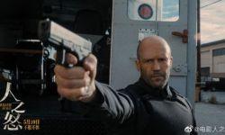 电影《人之怒》引进内地并定档  盖·里奇执导,杰森·斯坦森主演