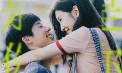 """爱情电影《你的婚礼》""""五一档""""将映  预售票房突破5000万"""