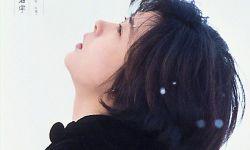 """《情书》重映定档5月20日  岩井俊二手写信致中国观众""""你好吗"""""""