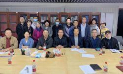 北京电影学院研究生拔尖人才实验班导师工作会圆满召开