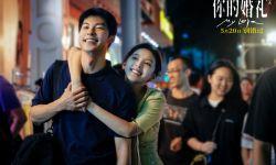 五一档首日票房超4.4亿 位居中国影史五一档首日票房第二