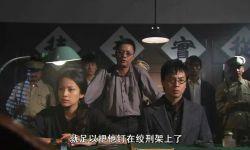 电影频道5月3日起十部连播《火线追凶》