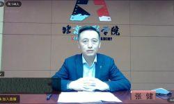 北京电影学院召开毕业生就业促进大会