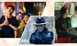 """类型多元的中国电影打开""""五一档""""新局面"""