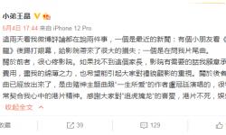 熊孩子踢坏电影屏幕 导演王晶:如找不到家长愿意承担费用