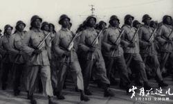 纪录电影《岁月在这儿》定档  共和国成长史珍贵影像