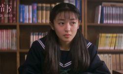 爱情电影《情书》预售  导演岩井俊二录视频问候中国观众