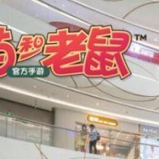 《猫和老鼠》官方手游春日游乐园武汉站欢乐回顾!宁波我们来啦!