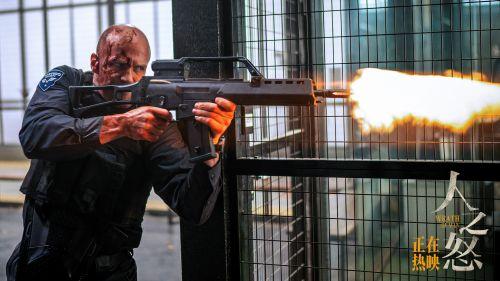 热映爽片《人之怒》杰森·斯坦森火力全开激爆枪战爽到停不下来
