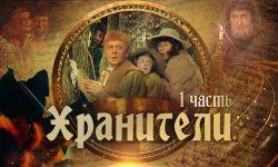 苏联版电影《魔戒》YouTube上走红  时隔三十年播放超230万