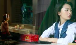 魏晨献唱电影《迷妹罗曼史》主题曲《遇见最美的你》