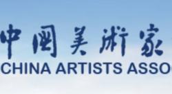 北京电影学院动画学院师生作品在第二届全国动漫美术作品展中取得优异成绩