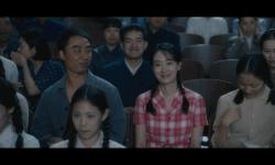 中国电影票价对普通观众存在价格歧视吗?