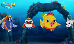 动画电影《西游鱼之海底大冒险》定档7月17日全国上映