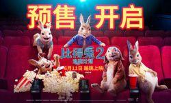 动画电影《比得兔2:逃跑计划》开启预售  6月11日正式上映