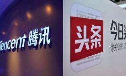 腾讯副总裁孙忠怀炮轰短视频像猪食,背后是怎样的利益之争?