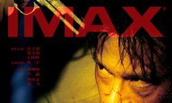 犯罪悬疑电影《热带往事》将于6月12日登陆全国IMAX影院