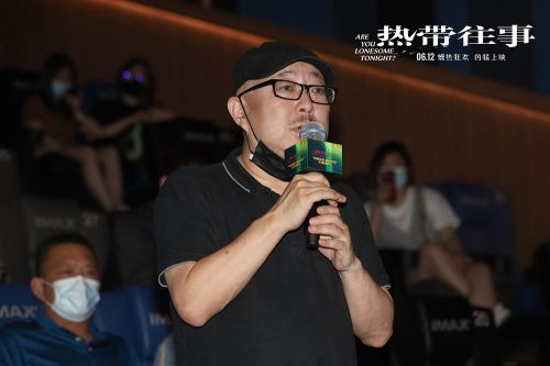 监制、编剧王红卫夸奖电影