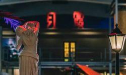 红霞影剧院:这可能是北京最酷电影院,在她手里复活了