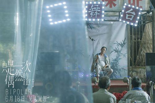 王志文登台表演