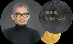 上海国际电影节·电影项目公布创投推荐人  陈国富任主席