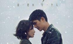 周冬雨刘昊然主演电影《平原上的摩西》宣布定档