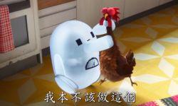 迪士尼新动画《天赐灵机》曝光海报预告 可可爱爱小机器人上线