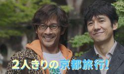 电影版《昨日的美食》发布海报,定档11月3日日本上映