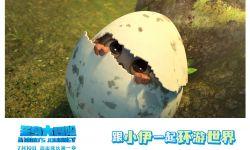 合家欢动画电影《笨鸟大冒险》 定档  跟小伊一起环游世界