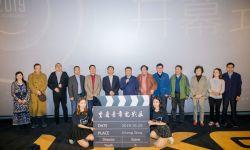 艺术扎根人民 光影礼赞时代——重庆市电影家协会五年工作综述
