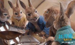 喜剧动画电影《比得兔2:逃跑计划》将于明日全国上映