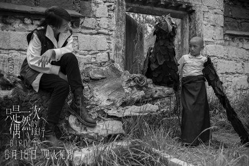 窦靖童与西藏孩童