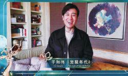第27届上海电视节闭幕  印证中国电视产业高质量稳步前行