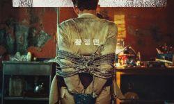 韩国电影《人质》定档  翻拍自华语电影《解救吾先生》