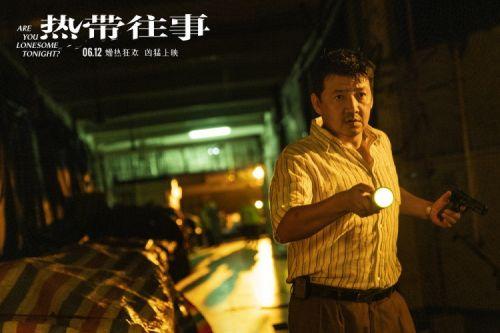 电影《热带往事》凶猛上映彭于晏张艾嘉王砚辉共献好戏