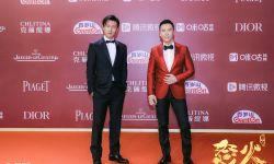电影《怒火·重案》剧组亮相上海电影节红毯 甄子丹谢霆锋抢眼
