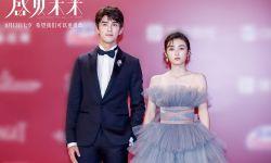 电影《盛夏未来》亮相上海国际电影节  张子枫吴磊传递正能量