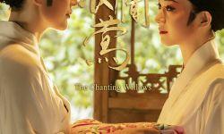 电影《柳浪闻莺》入围第24届上海国际电影节金爵奖主竞赛单元