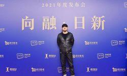 电影《一人之下》发概念海报 导演乌尔善携原著米二宣布10月开机