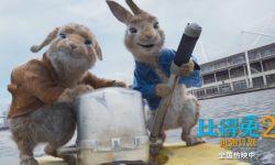喜剧动画电影《比得兔2:逃跑计划》热映  端午档口碑评分NO.1