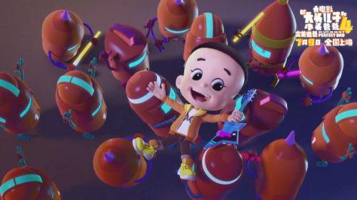 动画电影《新大头儿子和小头爸爸4:完美爸爸》展映受欢迎