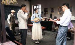 电影《为国而歌》上映   聂耳引影迷直呼:我要唱国歌