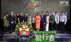 电影《狼行者》将映  在上海国际电影节举行首映礼活动
