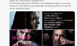 小岛秀夫为粉丝推荐电影:《逃跑》和《无名之辈》