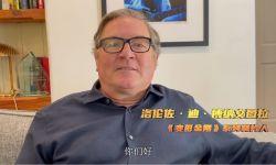 """《变形金刚7》官宣片名""""超能勇士崛起"""" 秘鲁马丘比丘取景拍摄"""
