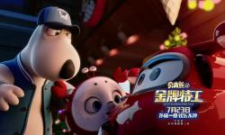 国产动画井喷  18部动画电影暑期档扎堆大银幕